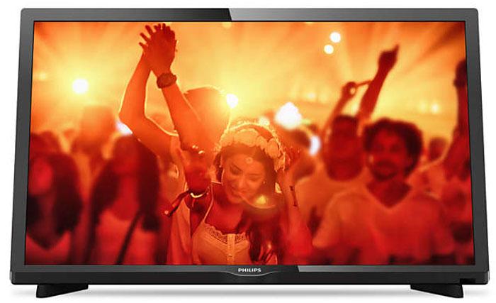 Philips 24PHT4031/60 телевизорPhilips 24PHT4031/60Стильный дизайн модели Philips 24PHT4031/60 с технологией Digital Crystal Clear сделает интерьер вашего дома еще более изысканным. Оцените качество изображения HEVC и чистоту звучания - развлечения без границ!Изящный, современный, лаконичный дизайн. Неудивительно, что ультратонкий силуэт телевизора Philips притягивает к себе взгляд - это идеальное решение, которое прекрасно дополнит любой интерьер.Picture Performance Index сочетает в себе технологию Philips для дисплеев и усовершенствованные техники обработки для улучшения качества каждого аспекта изображения: четкости, динамичных сцен, контрастности и цветопередачи. Независимо от источника вы сможете наслаждаться четким изображением с потрясающей детализацией, глубокими оттенками черного и яркими оттенками белого, а также насыщенными цветами и естественной цветопередачей.Благодаря LED-подсветке уровень энергопотребления снижается, а показатели яркости изображения, контрастности и цветопередачи улучшаются.Делитесь впечатлениями. Подключите USB-накопитель, цифровую камеру, MP3-плеер или другое мультимедийное устройство через USB-вход телевизора и смотрите фотографии, видео или слушайте музыку, используя удобный экранный обозреватель.Необычная, темная и невероятно надежная подставка. Прочная ультратонкая подставка Philips черного цвета подчеркивает элегантный дизайн телевизора. Несмотря на свой небольшой размер, она отличается непревзойденной устойчивостью.Технология Digital Crystal Clear, разработанная Philips, позволяет насладиться естественным изображением с любого источника. Смотрите любимые сериалы, фильмы, новостные передачи или соберитесь перед телевизором с друзьями — вас удивит превосходное изображение с оптимальной контрастностью, цветопередачей и четкостью.Использование одного кабеля HDMI, передающего как видео-, так и аудиосигнал с устройства на телевизор, решает проблему спутанных проводов. HDMI передает несжатые сигналы, обеспечивая самое высокое качество