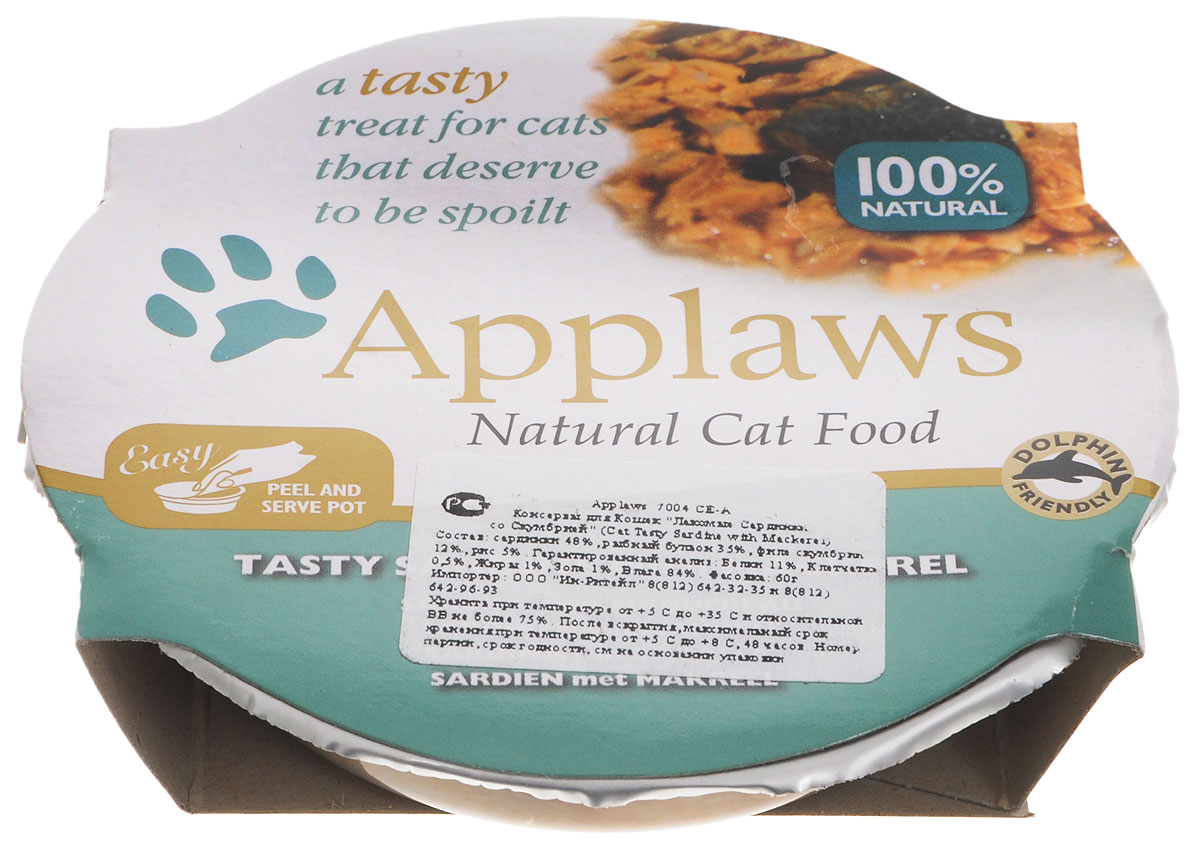 Консервы для кошек Applaws, с сардиной и скумбрией, 60 г24384Каждая баночка Applaws содержит порцию свежей рыбы, приготовленной в собственном бульоне. Вся продукция выпускается согласно строгому регламенту качества, каждая партия продукции проходит обязательную проверку и анализы.В состав каждого рецепта входит только три или четыре основных ингредиента и ничего более. Не содержит ГМО, синтетических консервантов или красителей. Не содержит вкусовых добавок. Состав: сардинки 48%, рыбный бульон 35%, филе скумбрии 12%, рис 5%.Гарантированный анализ: белки 11%, клетчатка 0,5%, жиры 1%, зола 1%, влага 84%.Товар сертифицирован.