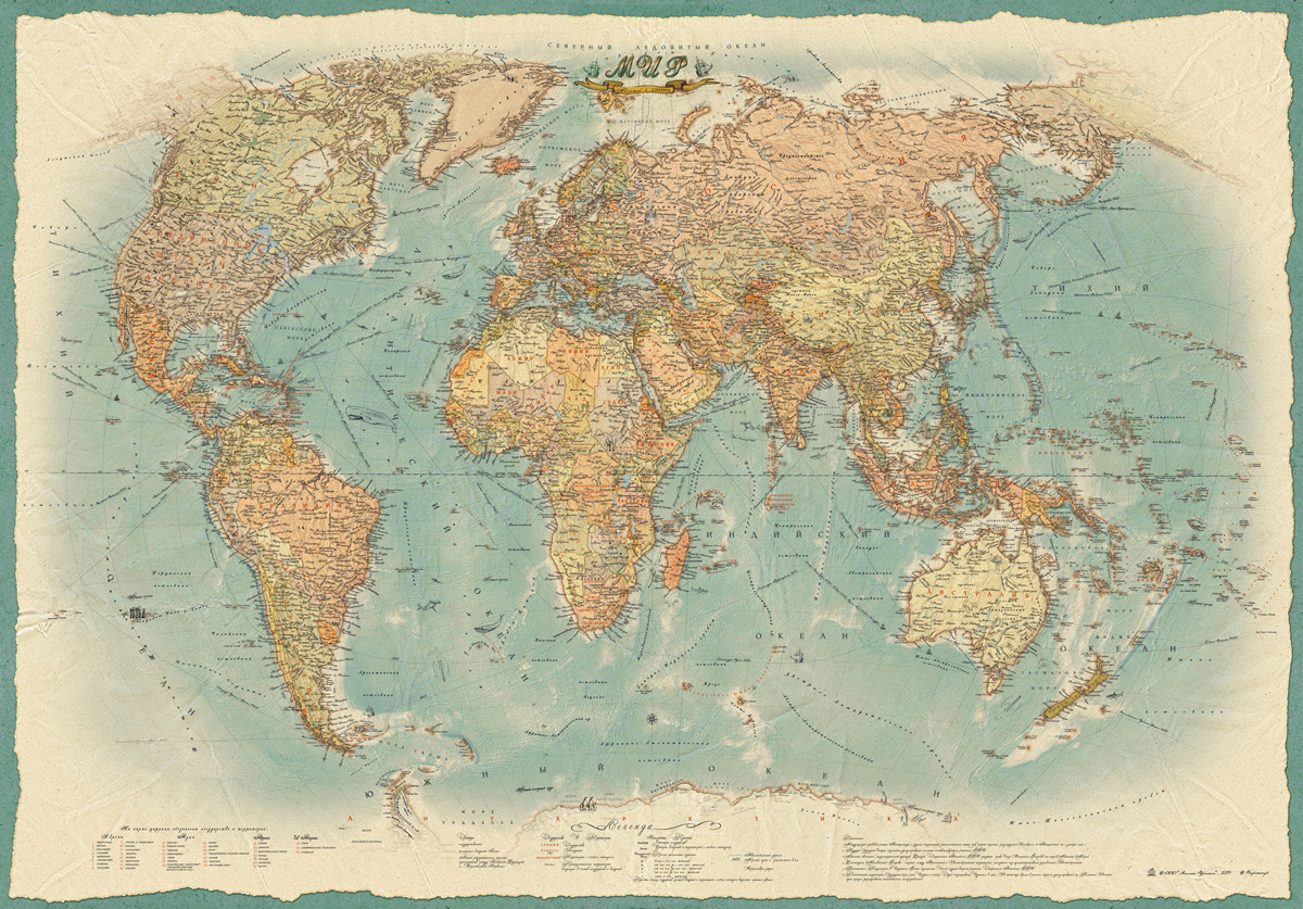 Zakazat.ru: Политическая карта Мира в стиле ретро