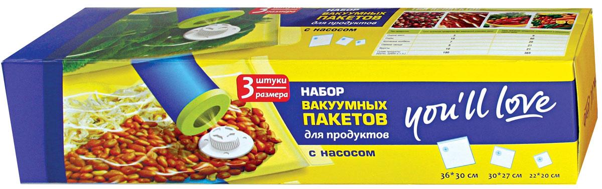 """Набор вакуумных пакетов для продуктов """"You'll love"""", с насосом, 3 шт"""