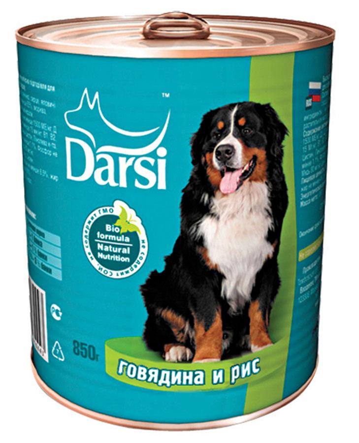 Консервы Darsi для собак с избыточным весом, с говядиной и рисом, 850 г0443-2Сбалансированный полнорационный корм Darsi предназначен для собак всех пород с избыточным весом или склонных к полноте. Витамин Е и природные антиоксиданты, входящие в состав корма, повышают защитную функцию организма вашей собаки от неблагоприятного воздействия окружающей среды. Сбалансированное содержание омега-3 и омега-6 ненасыщенных жирных кислот и органический цинк обеспечивают здоровую кожу и блестящую мягкую шерсть. Сбалансированное соотношение кальция и фосфора способствует правильному развитию костей. Углеводы и жиры - жизненно важные питательные вещества - в количестве, оптимально удовлетворяющем потребности вашей собаки. Натуральные высокоусвояемые питательные вещества способствуют правильной работе кишечника.Товар сертифицирован.