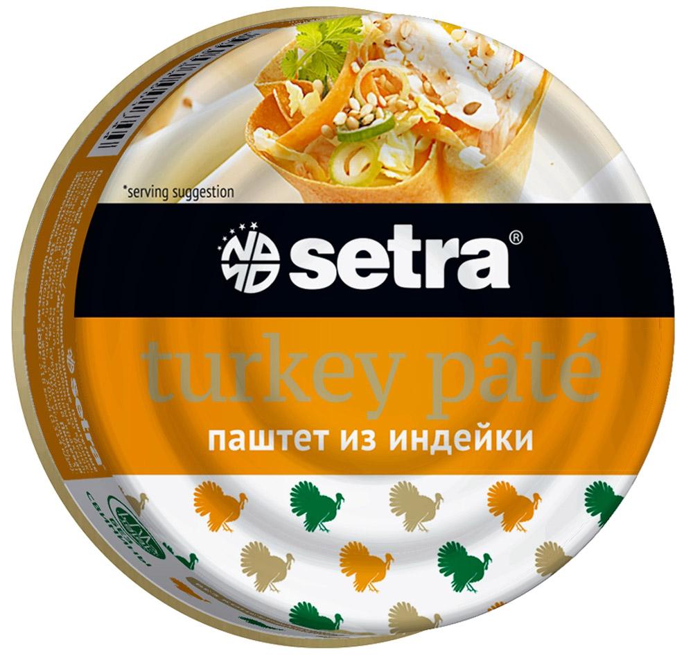 Setra паштет из индейки, 100 ггое004Паштет не содержит свинины, консервантов. Имеет сертификат Халяль.