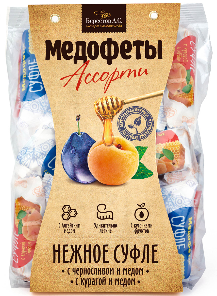 Берестов Медофеты суфле Ассорти с курагой и черносливом, 350 го0000007444Медофеты Берестов суфле - восхитительно вкусные, полезные, легкие, 100% натуральные сладости. Сладкое должно быть полезным - девиз, под которым создавались Медофеты суфле. Сладости часто вредны и калорийны, а полезные сладости зачастую не вкусны. Мы надеемся нам удалось создать бескомпромиссный продукт. Он низкокалориен В его составе только натуральные ингредиентыКлючевым элементом полезности медофет является мед, который вносится в продукт на этапе, когда его температура уже не поднимается выше 40 градусов, что позволяет сохранить все целебные свойства медаМедофеты очень вкусны. Мы даже позаботились о их форме, которая, как оказалось, влияет на восприятие вкуса - в отличие от большинства суфле, Медофеты имеют в разрезе форму полусферы, которой удалось добиться, используя особую технологию формования взбитой массы. Пробуйте, наслаждайтесь и будьте здоровы! Команда Берестов АС.