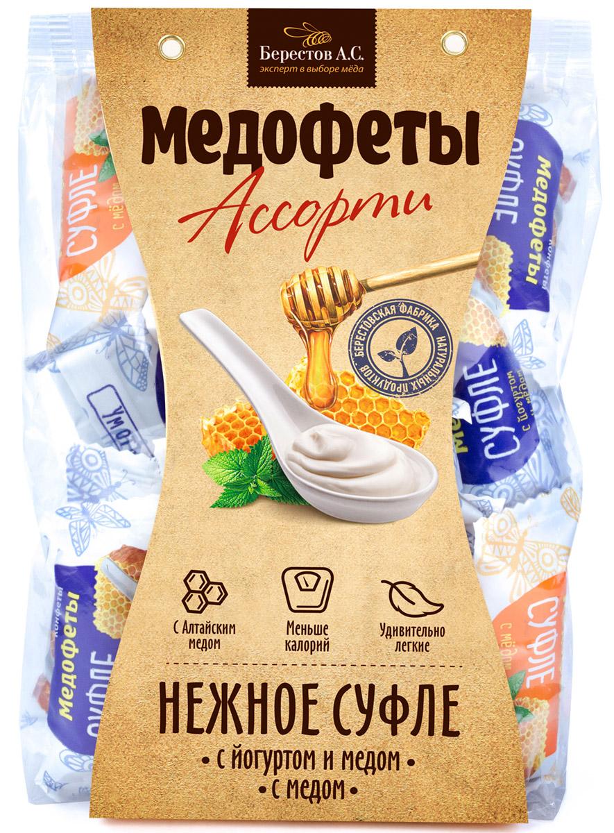 Берестов Медофеты суфле Ассорти с медом и йогуртом, 350 г пастилки дыши с медом и корицей