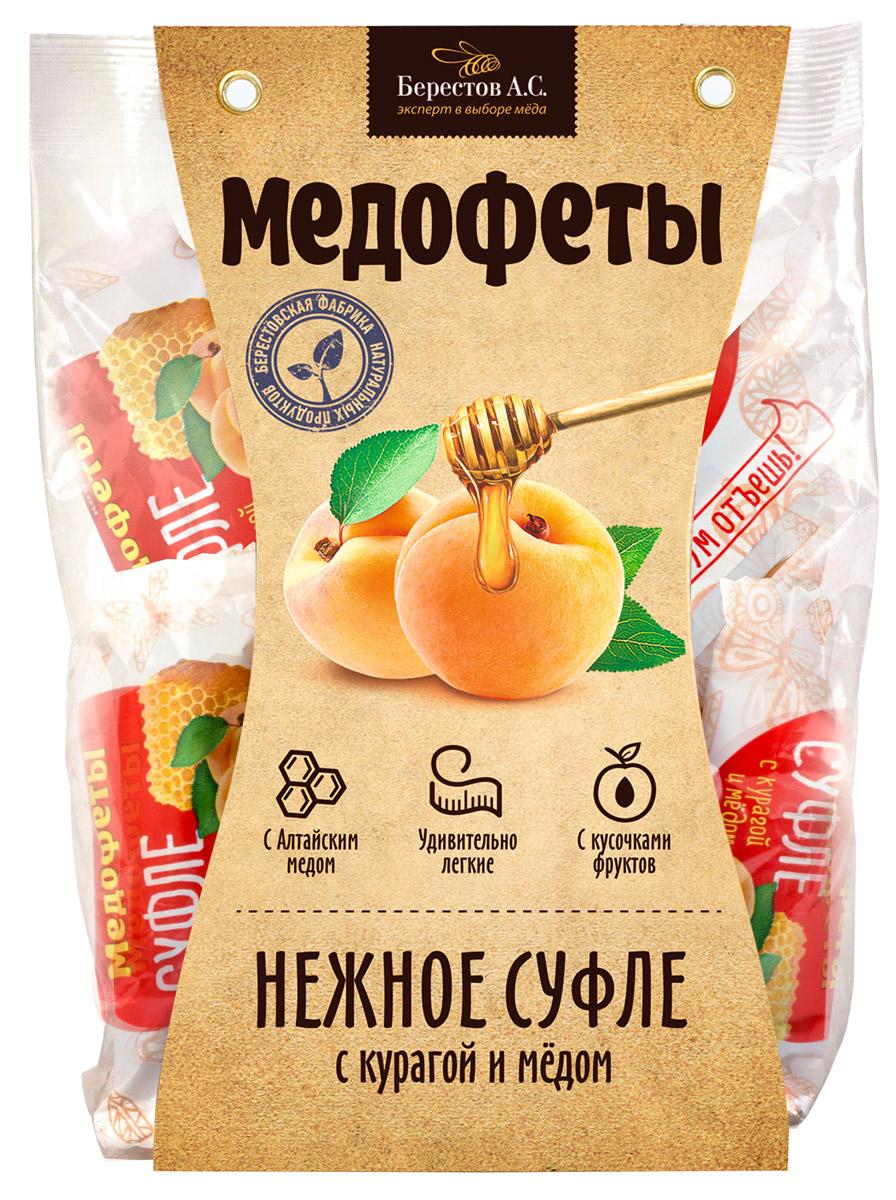 Берестов Медофеты суфле с курагой и медом, 150 го0000007470Медофеты Берестов суфле - восхитительно вкусные, полезные, легкие, 100% натуральные сладости. Сладкое должно быть полезным - девиз, под которым создавались Медофеты суфле. Сладости часто вредны и калорийны, а полезные сладости зачастую не вкусны. компания Берестовнадеется, что им удалось создать бескомпромиссный продукт. Он низкокалориен В его составе только натуральные ингредиенты Ключевым элементом полезности медофет является мед, который вносится в продукт на этапе, когда его температура уже не поднимается выше 40 градусов, что позволяет сохранить все целебные свойства медаМедофеты очень вкусны. Берестов даже позаботились о их форме, которая, как оказалось, влияет на восприятие вкуса - в отличие от большинства суфле, Медофеты имеют в разрезе форму полусферы, которой удалось добиться, используя особую технологию формования взбитой массы. Уважаемые клиенты! Обращаем ваше внимание, что полный перечень состава продукта представлен на дополнительном изображении.Уважаемые клиенты! Обращаем ваше внимание на то, что упаковка может иметь несколько видов дизайна. Поставка осуществляется в зависимости от наличия на складе.