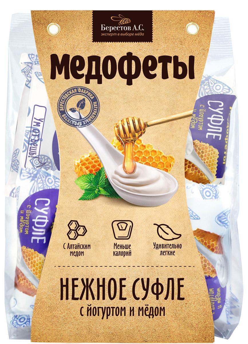 Берестов Медофеты суфле с йогуртом и медом, 150 го0000007469Медофеты Берестов суфле - восхитительно вкусные, полезные, легкие, 100% натуральные сладости.Сладкое должно быть полезным - девиз, под которым создавались эти суфле. Сладости часто вредны и калорийны, а полезные сладости зачастую не вкусны. В составе этого продукта только натуральные ингредиенты. Ключевым элементом полезности является мед, который вносится в продукт на этапе, когда его температура уже не поднимается выше 40 градусов, что позволяет сохранить все целебные свойства меда.Медофеты имеют в разрезе форму полусферы, которой удалось добиться, используя особую технологию формования взбитой массы.Пробуйте, наслаждайтесь и будьте здоровы!