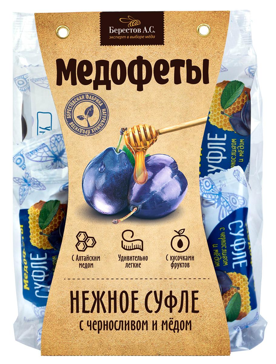 Берестов Медофеты суфле с черносливом и медом, 150 го0000007471Медофеты Берестов суфле - восхитительно вкусные, полезные, легкие, 100% натуральные сладости. Сладкое должно быть полезным - девиз, под которым создавались Медофеты суфле. Сладости часто вредны и калорийны, а полезные сладости зачастую не вкусны. Компания Берестов надеется, что им удалось создать бескомпромиссный продукт. Он низкокалориен В его составе только натуральные ингредиенты Ключевым элементом полезности медофет является мед, который вносится в продукт на этапе, когда его температура уже не поднимается выше 40 градусов, что позволяет сохранить все целебные свойства медаМедофеты очень вкусны. Берестов даже позаботились о их форме, которая, как оказалось, влияет на восприятие вкуса - в отличие от большинства суфле, Медофеты имеют в разрезе форму полусферы, которой удалось добиться, используя особую технологию формования взбитой массы. Уважаемые клиенты! Обращаем ваше внимание, что полный перечень состава продукта представлен на дополнительном изображении.