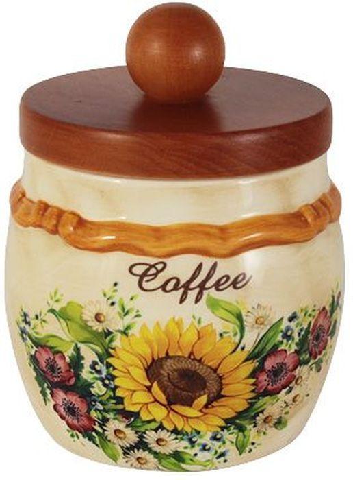 Банка для кофе LCS Подсолнухи Италии, с крышкой, 0,5 л. LCS010/PLC-S-AL столовая посуда lcs банка для кофе с деревянной крышкой натюрморт lcs670plcv al