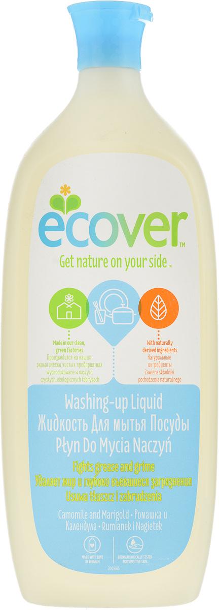 Жидкость для мытья посуды Ecover, с ромашкой и календулой, 1 л00234Эффективное моющее средство Ecover со свежим ароматом ромашки, созданное на основе экологически чистых ПАВ из соломы и пшеничных отрубей. Прекрасно очищает и удаляет жиры, не оставляет химикатов на посуде. Великолепно смывается водой. Не вызывает раздражений и аллергических реакций на коже. Не содержит синтетических ароматизаторов и нефтепродуктов.Подходит для использования в домах с автономной канализацией. Не наносит вреда любым видам септиков!Состав: >30% вода; 5-15% анионные ПАВ;Объем: 1 л.Товар сертифицирован.Уважаемые клиенты!Обращаем ваше внимание на возможные изменения в дизайне упаковки. Качественные характеристики товара остаются неизменными. Поставка осуществляется в зависимости от наличия на складе.Как выбрать качественную бытовую химию, безопасную для природы и людей. Статья OZON Гид