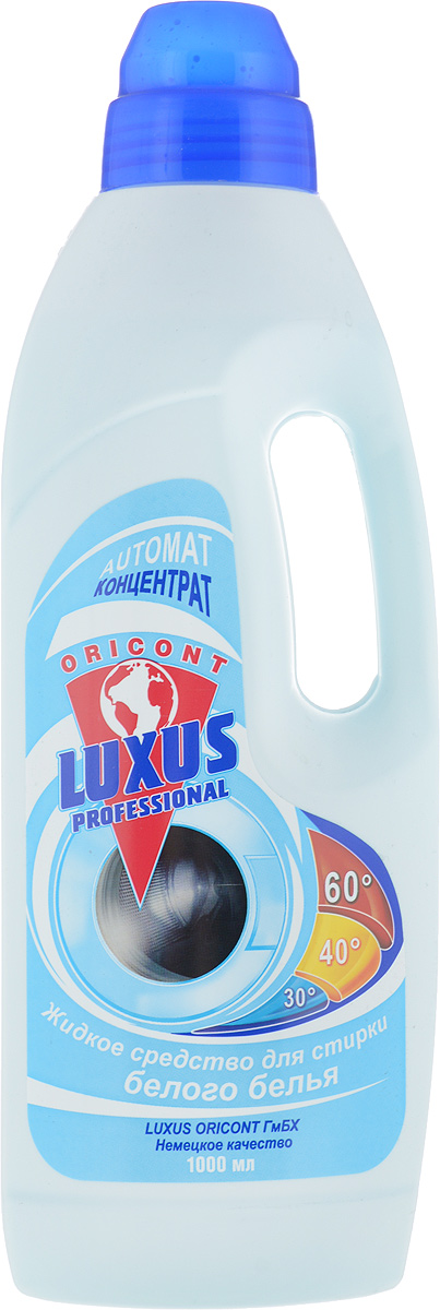 """Фото Средство для стирки белого белья """"Luxus Professional"""", концентрат, автомат, 1 л"""