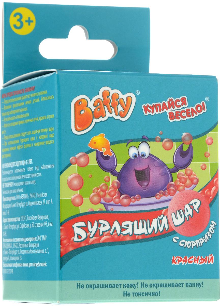 Baffy Средство для купания Бурлящий шар с сюрпризом цвет красныйD0116_красный