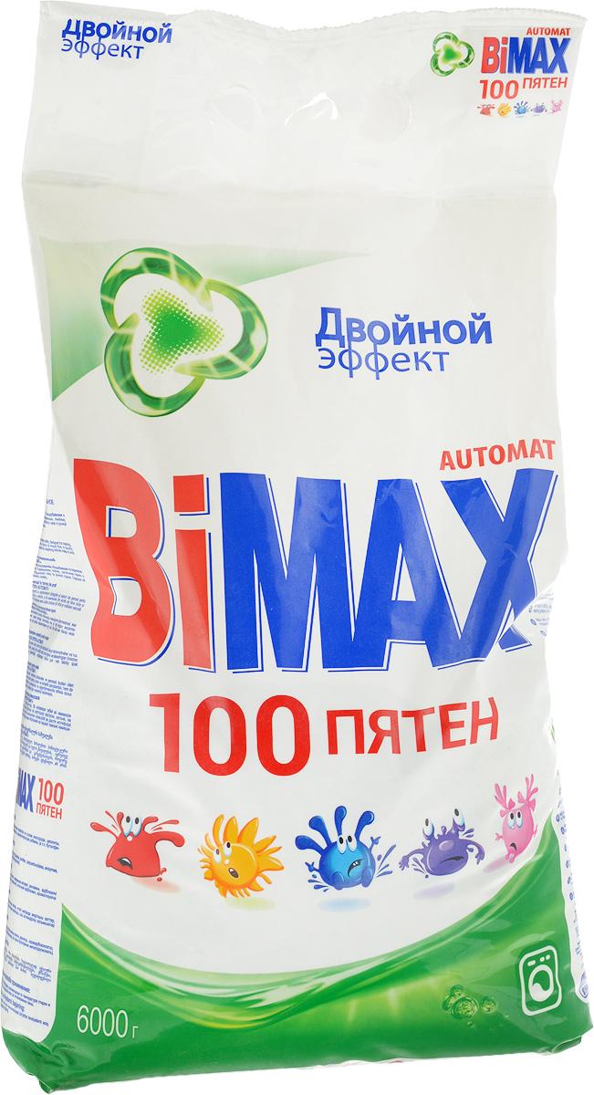 Стиральный порошок BiMax 100 пятен, автомат, 6 кг506-1Стиральный порошок BiMax 100 пятен предназначен для замачивания, стирки и отбеливания изделий из хлопчатобумажных, льняных, синтетических тканей, а также тканей из смешанных волокон. Не предназначен для стирки изделий из шерсти и натурального шелка. Подходит для стиральных машин любого типа и ручной стирки. Порошок имеет пониженное пенообразование, содержит биодобавки и перекисные соли. BiMax удаляет загрязнения и более 100 видов трудновыводимых пятен, придавая вашему белью ослепительную белизну. Кроме того, порошок экономит ваши средства.Товар сертифицирован.