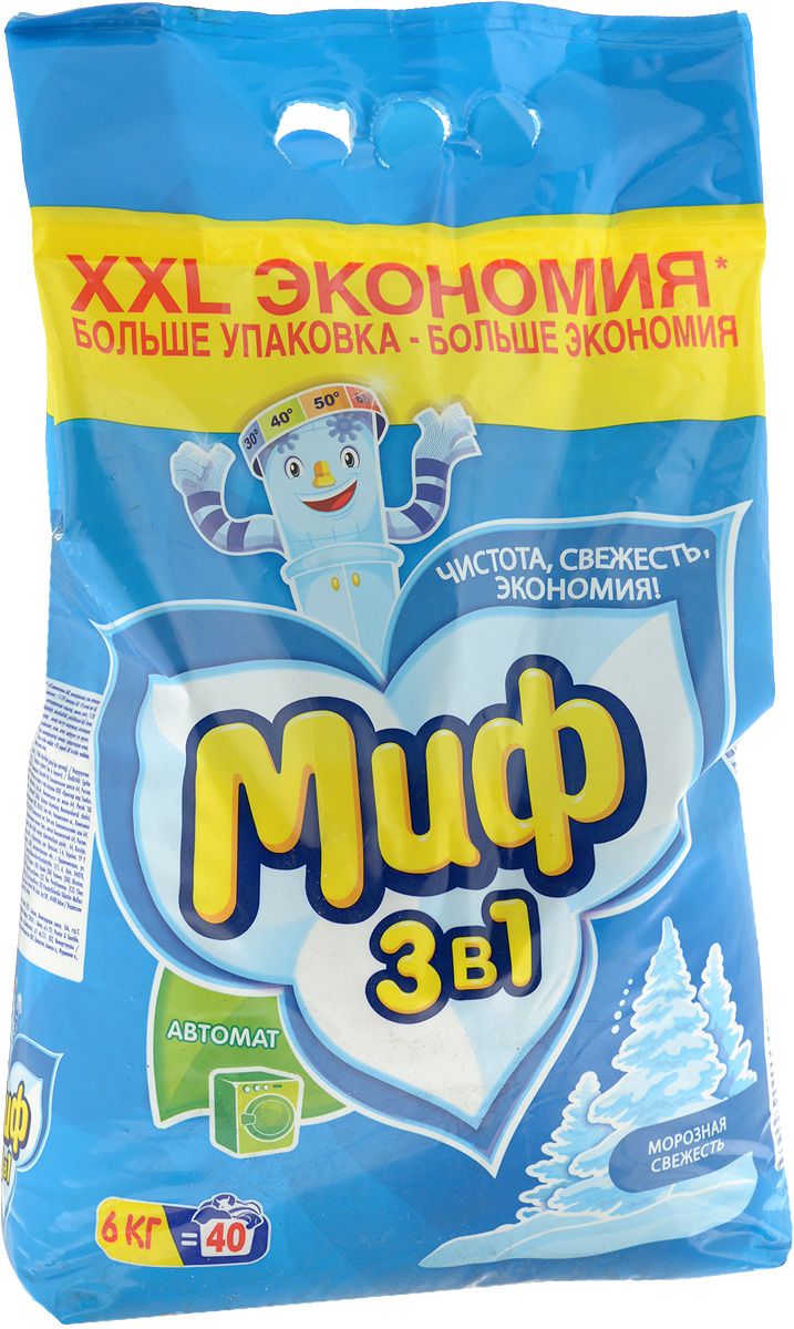 Стиральный порошок Миф 3в1 Морозная свежесть, автомат, 6 кг порошокстиральныйдля ручнойстирки350г пемос
