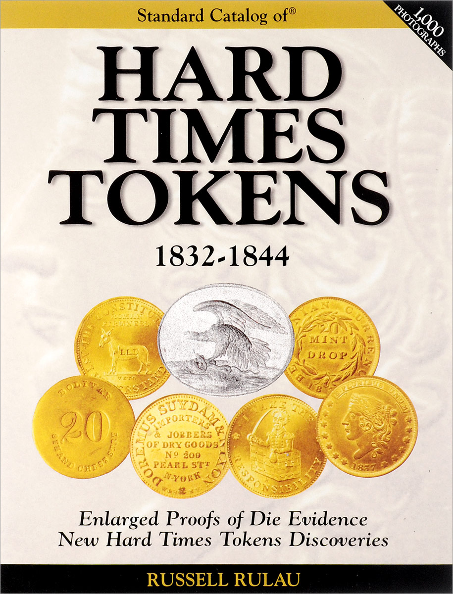 Russell Rulau The Standard Catalog of Hard Times Tokens. 1832-1844