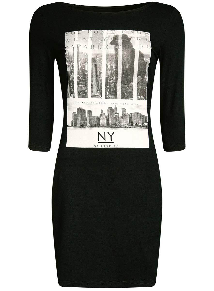 Платье oodji Ultra, цвет: черный, белый принт. 14001071-12/46148/2900P. Размер L (48) платье oodji collection цвет черный белый 24001104 1 35477 1079s размер l 48