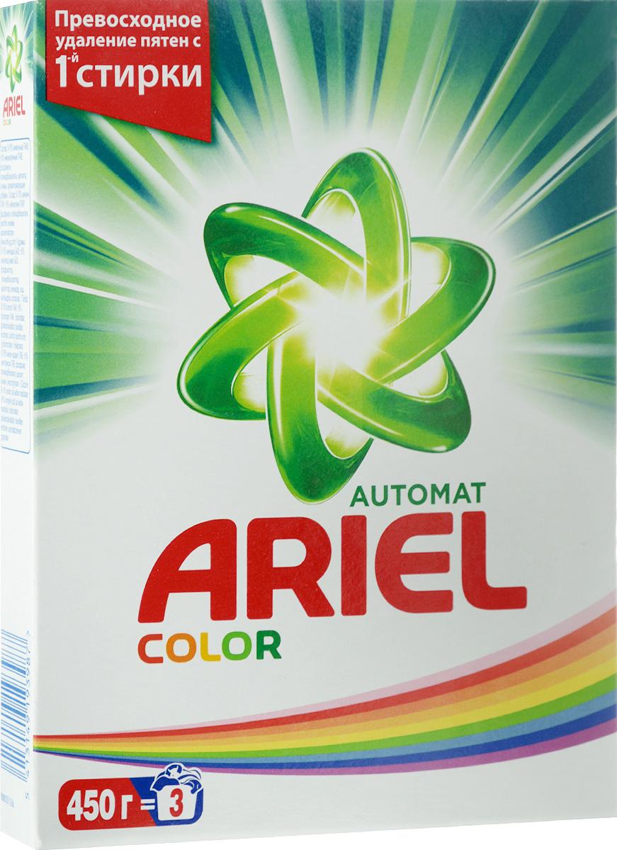 Порошок стиральный Ariel, автомат, для цветных вещей, 450 г порошокстиральныйдля ручнойстирки350г пемос