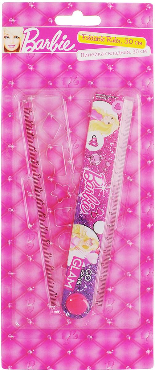 Barbie Линейка раскладная с трафаретом 30 см