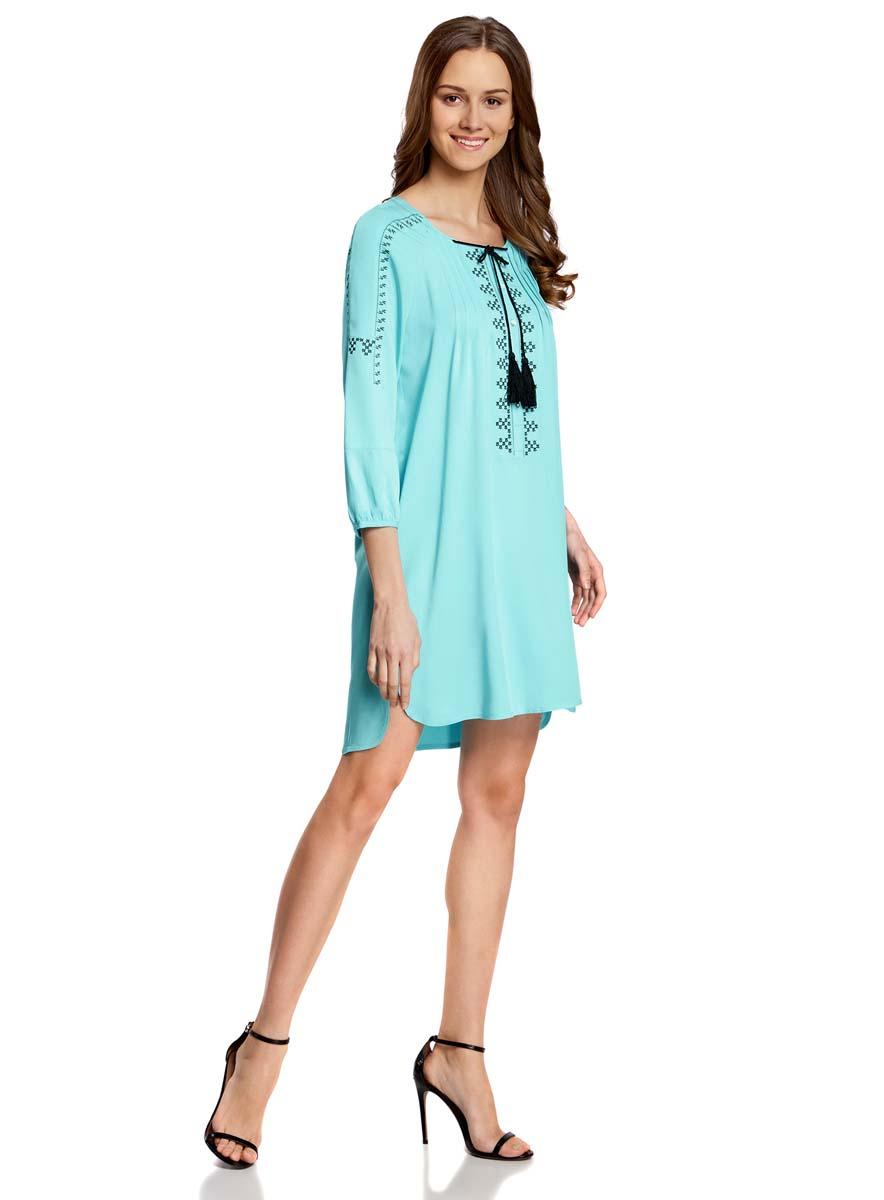 Платье oodji Collection, цвет: бирюзовый. 21914003/33471/7300N. Размер 40-170 (46-170) платье oodji collection цвет черный белый 24001104 1 35477 1079s размер l 48