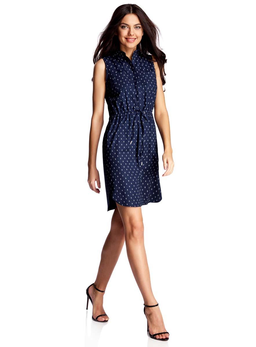 Платье oodji Ultra, цвет: темно-синий, белый. 11901147/21071N/7910Q. Размер 36-170 (42-170)11901147/21071N/7910QСтильное платье oodji Ultra выполнено из натурального хлопка с добавлением эластана. Модель-миди с отложным воротником застегивается спереди на потайные пуговицы до линии талии. Оформлено платье двумя накладными карманами и оригинальным принтом с изображением якорей. В поясе изделие дополнено тонким утягивающим шнурком. Низ платья имеет закругленную форму.