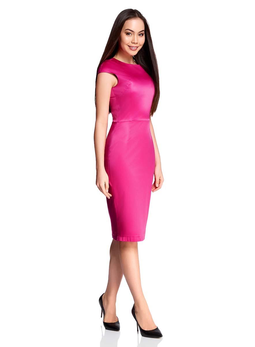 Платье oodji Ultra, цвет: фуксия. 11902163-1/32700/4700N. Размер 40-170 (46-170)11902163-1/32700/4700NСтильное платье-футляр oodji Ultra выполнено из качественного комбинированного материала. Модель длины миди с коротким рукавом-крылышко и круглым вырезом горловины застегивается сзади по всей длине на металлическую молнию. Оформлено платье в лаконичном дизайне.