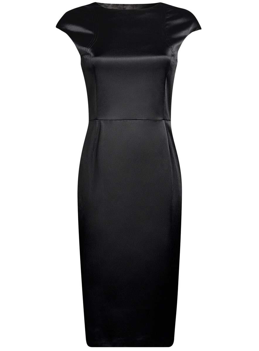 Платье oodji Ultra, цвет: черный. 11902163-1/32700/2900N. Размер 38-170 (44-170) платье oodji ultra цвет черный 12c11002 46076 2900n размер 38 170 44 170