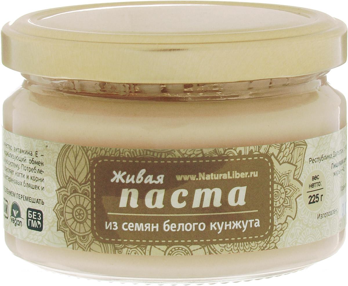 NaturaLiber паста из семян белого кунжута, 225 г