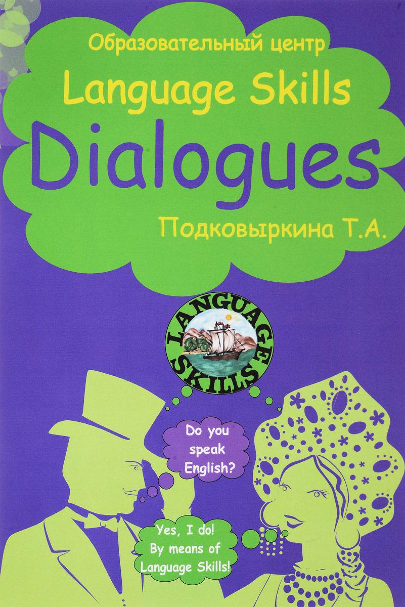 Т. А. Подковыркина Dialogues / Диалоги (+ CD)