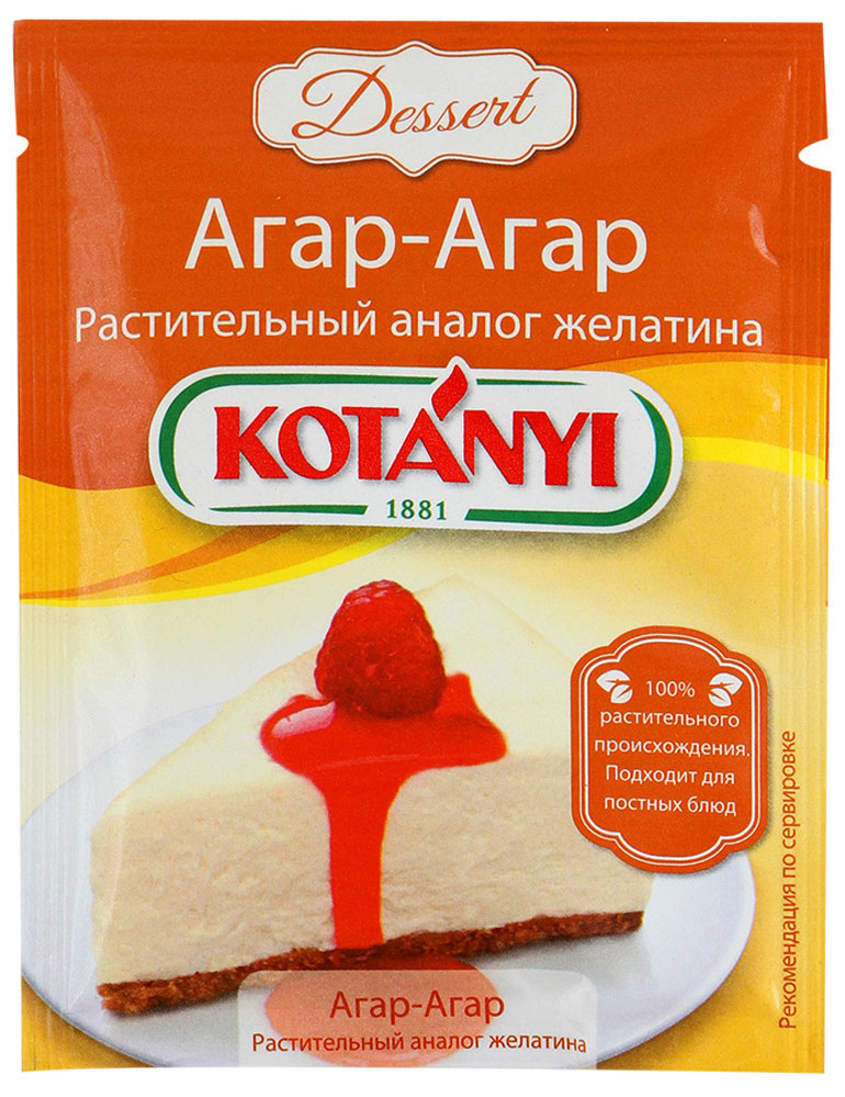 Kotanyi Агар-Агар растительный аналог желатина, 10 г цена