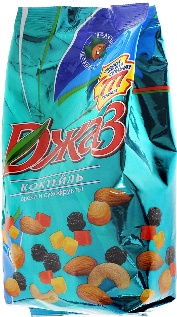 Джаз коктейль смесь орехов и сухофруктов, 777 г