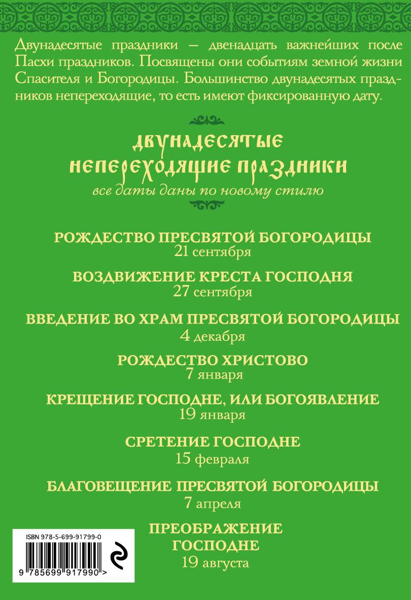 Ольхов Олег Салаты. Закуски на вашем столе ольхов о овощи на вашем столе