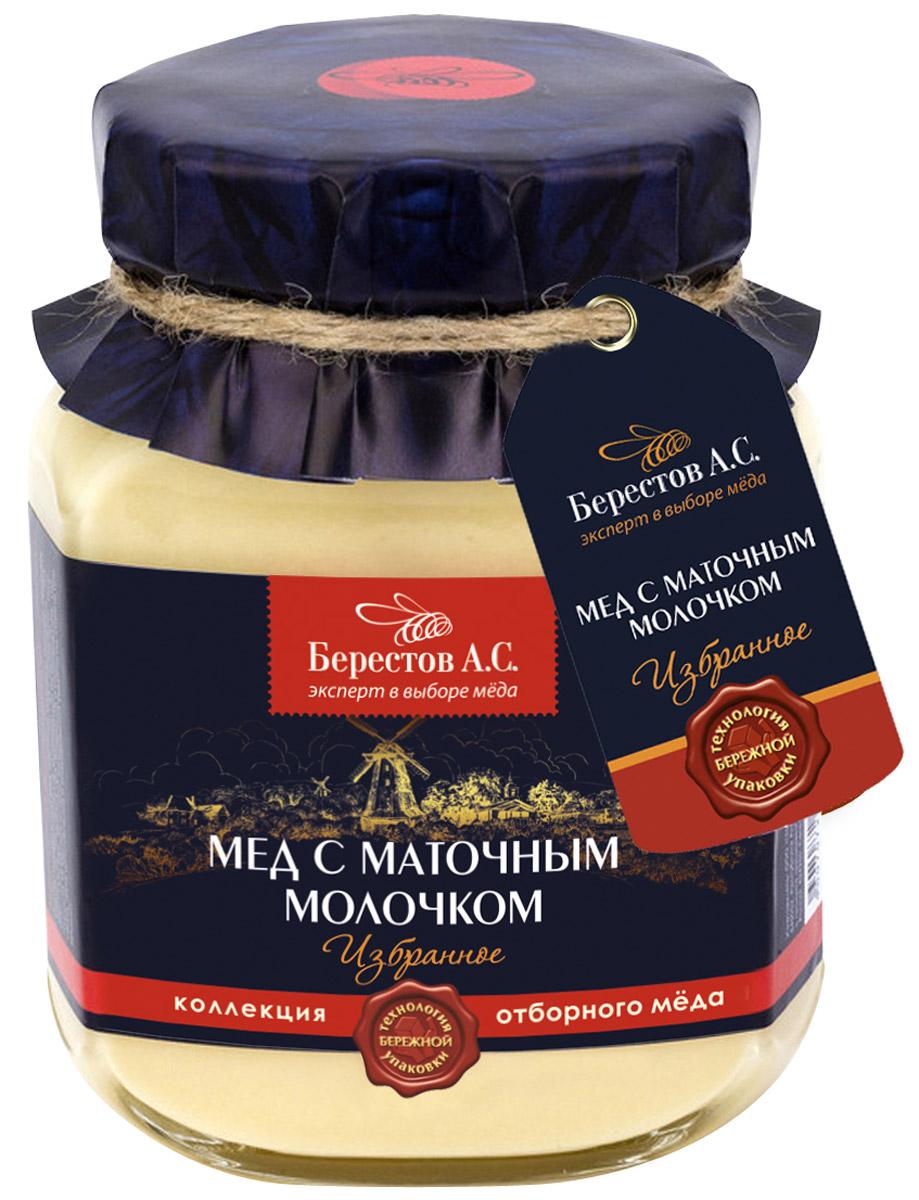 Берестов Мед с пчелиным маточным молочком, 500 го0000007420Маточное молочко - редкий и дорогой продукт, очень питательный и со сложным полезным для человека химическим составом. Смешанное с мёдом, оно превращается в настоящий источник здоровья.Нежнейший сливочный вкус, и ванильный аромат с медовыми нотками, подарят истинное наслаждение. Тающая консистенция, до последней капли, чарует обволакивающим медовым послевкусием с легкой кислинкой.В маточном молочке содержатся белки, схожие по составу с белками сыворотки крови; углеводы, витамины, свободные жирные кислоты, минеральные соли, микроэлементы, жизненно необходимые витамины A, D, B1, B2, B3, B6, B12, B15, H, E, PP и янтарную кислоту. Маточное молочко обладает бактериостатическим и бактерицидным свойствами, вызывает бодрость, повышает жизненный тонус, нормализует обменные процессы, улучшает зрение, память и омолаживает организм в целом.ТОПовая линейка меда Берестов. Это отборный мед контролируемого места происхождения. Каждая банка меда имеет паспорт качества и происхождения. Каждая позиция в составе линейки Избранное обладает наиболее выраженными качественными характеристиками свойственными для данного сорта меда.Мед Берестов Избранное трижды признавался экспертами Федерации пчеловодов лучшим медом России по уровню и стабильности качественных характеристик в соответствии с ГОСТ.Мед для линейки Избранное собирается только в лучших медоносных регионах - в Алтайском крае, Башкортостане, Хабаровском крае. Упаковка меда ведется холодным методом сохраняющим 100% биологических свойств продукта. Упаковка производится на Берестовской фабрике натуральных продуктов сертифицированной по стандарту менеджмента качества ISO.Мед Берестов Избранное лидирует в рейтинге экспорта меда компании. Поставляется в США, ОАЭ, Китай и другие страны.