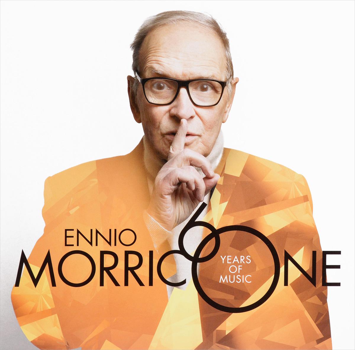 Эннио Морриконе Ennio Morricone. Morricone 60 (2 LP) ennio morricone morricone 60 cd