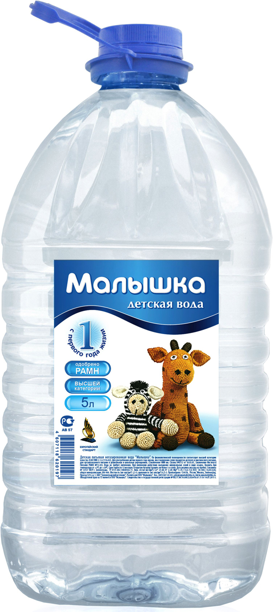 Малышкка вода минеральная природная питьевая столовая негазированная 5л (ПЭТ) вода новотерская питьевая негазированная 5л