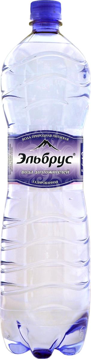 Эльбрус минеральная природная питьевая столовая газированная, 1,5 л