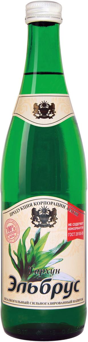 Эльбрус Тархун напиток безалкогольный среднегазированный, 0,5 л0014000000060В основу этого напитка входят исключительно натуральные и эксклюзивныенастои: фруктово - ягодные, цитрусовые, травяные, из розы каркаде всочетании с чистейшей артезианской водой. Пищевая ценность напитка: углеводы г/100см3 – 12,0. Энергетическая ценность: 45 ккал (190 кДж)/100см3. После вскрытия употребить в течение суток при соблюдении условий хранения.