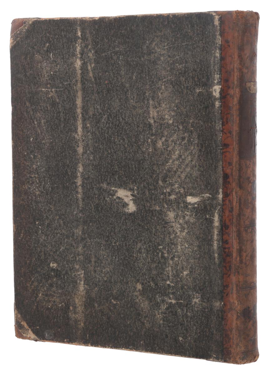Талмуд ВавилонскийГУ-15Варшава, 1889 год. Типография Филиповича.Владельческий переплет.Сохранность хорошая.Талмуд - многотомный свод правовых и религиозно-этических положений иудаизма, - Талмуд известен также как Гемара, - представляющий собой бурную дискуссию вокруг Мишны.Центральным положением ортодоксального иудаизма является вера в то, что Устная Тора была получена Моисеем во время его пребывания на горе Синай, и её содержание веками передавалось от поколения к поколению устно, в отличие от Танаха, - иудейской Библии, - который носит название Письменная Тора (Письменный Закон).Так как толкование Мишны происходило в Палестине и Вавилонии, то имеются два Талмуда - Иерусалимский Талмуд (Талмуд Ерушалми) и Вавилонский Талмуд (Талмуд Бавли). Разница между Иерусалимским и Вавилонским талмудами очень большая. Главное различие заключается в том, что работы по созданию Иерусалимского Талмуда не были завершены. А за последующие два столетия, уже в Вавилонии, все тексты были ещё раз проверены, появились недостающие дополнения и трактовки. Вавилонские Учителя полностью завершили редакцию того текста, что теперь называется Вавилонским Талмудом. Следует отметить, что в Иерусалимском Талмуде есть целые трактаты Мишны, обсуждение которых в Вавилонском Талмуде отсутствует.Не подлежит вывозу за пределы Российской Федерации.