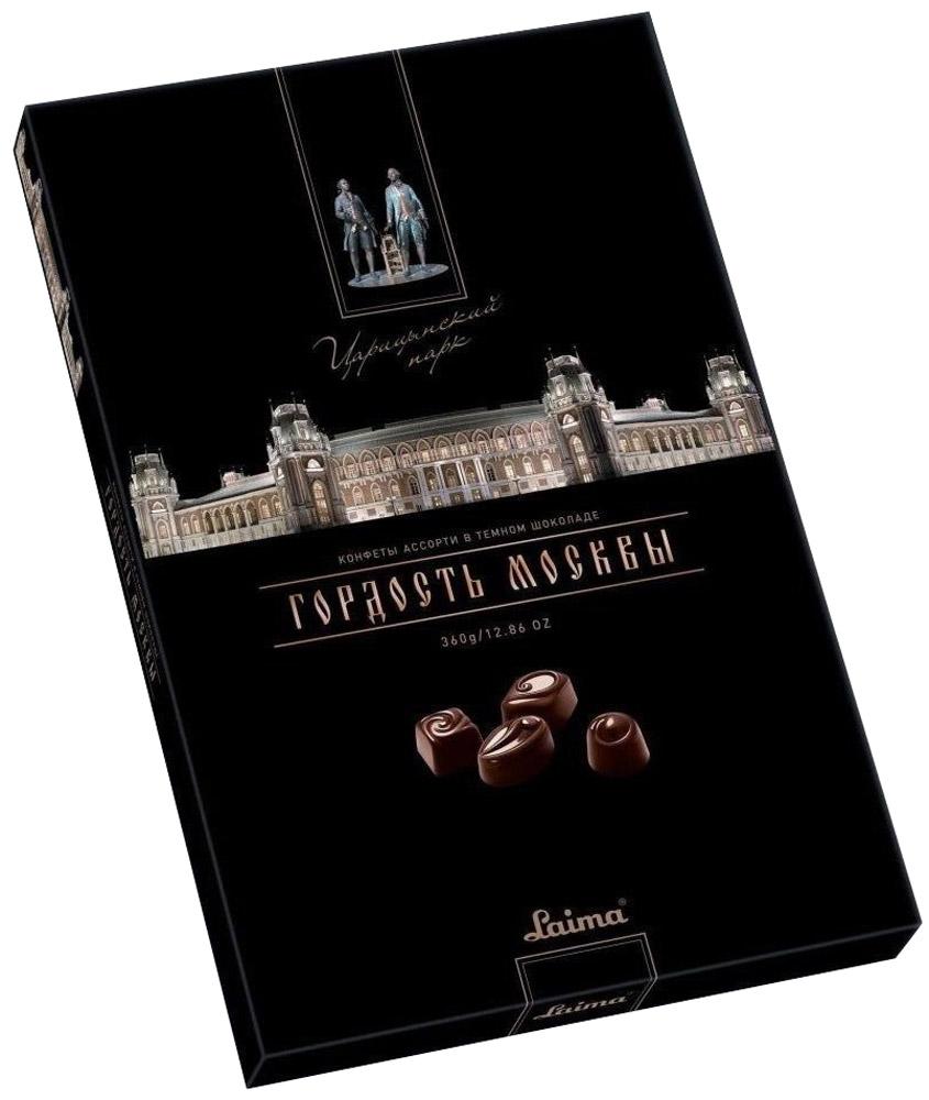 Laima Царицино Ассорти конфет в темном шоколаде, 360 г laima ассорти с ягодными начинками 210 г