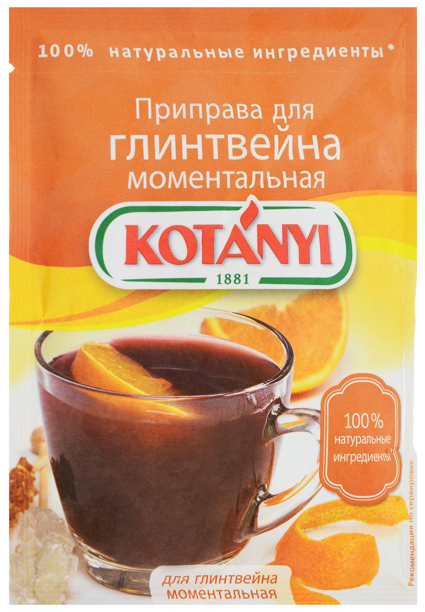 Kotanyi Для глинтвейна моментальная, 35 г kotanyi натуральная приправа для глинтвейна 10 пакетиков по 15 г