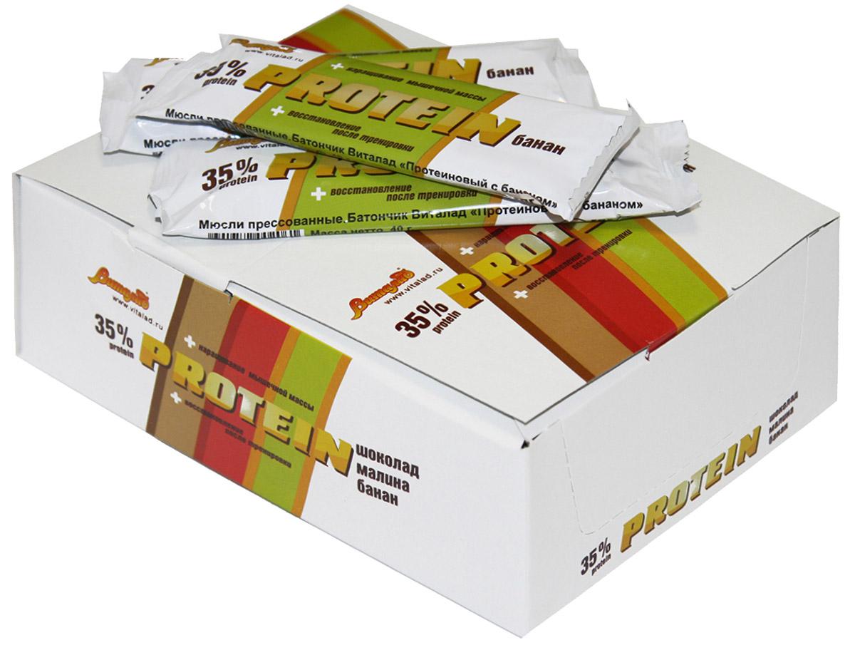 Виталад С Бананом протеиновый батончик, 24 шт по 40 г4601772002061Натуральный продукт с содержанием соевого изолята 35%.