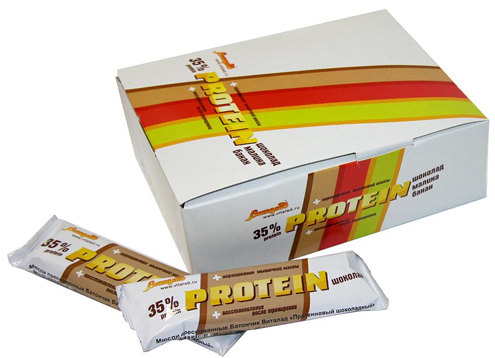 Виталад С Шоколадом протеиновый батончик, 24 шт по 40 г4601772002085Натуральный продукт с содержанием соевого изолята 35%.