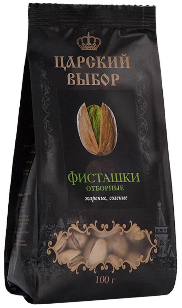 Царский выбор Фисташки жареные соленые,100 г царский выбор кедровый орех отборный сушеный 190 г