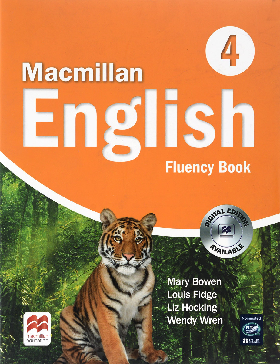 цена Mac Eng 4 Fluency Bk