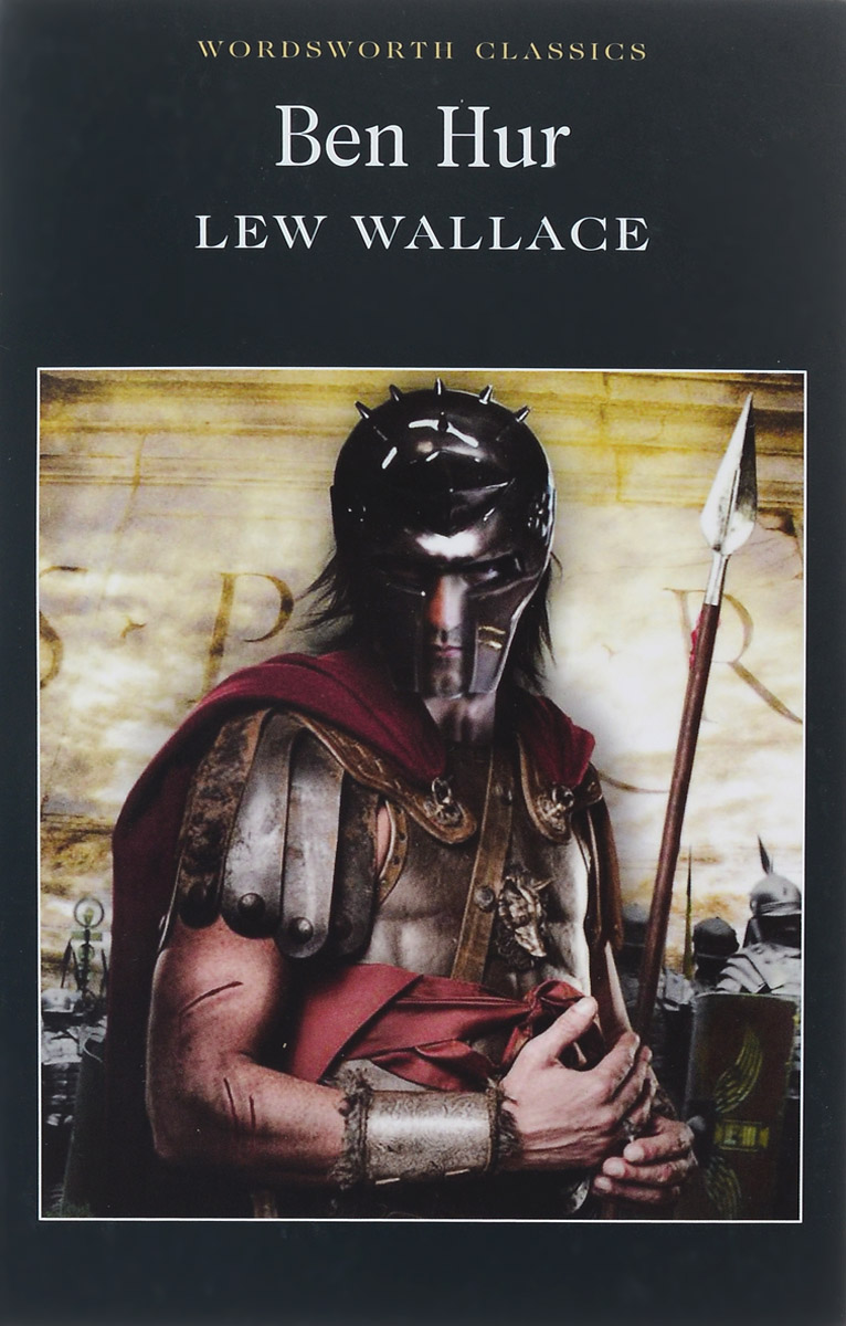 Ben Hur the law of god an introduction to orthodox christianity на английском языке