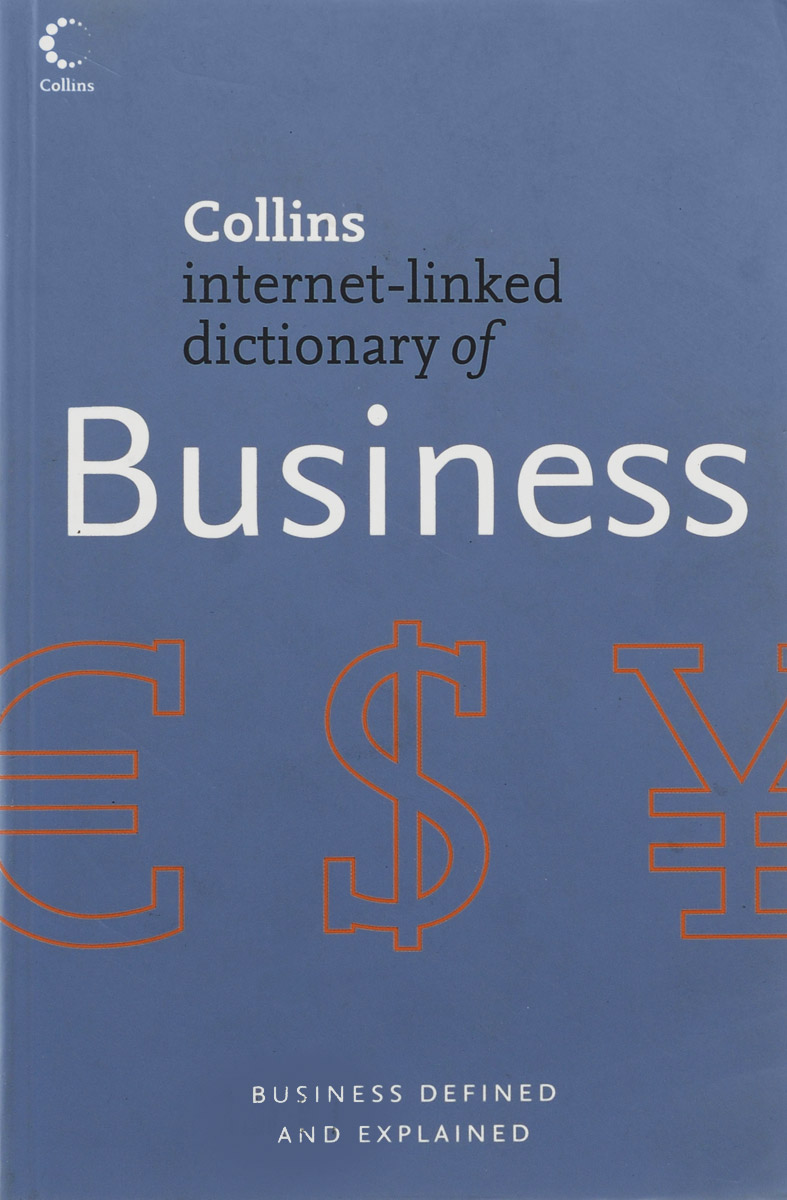 Business (Collins Dictionary Of...)