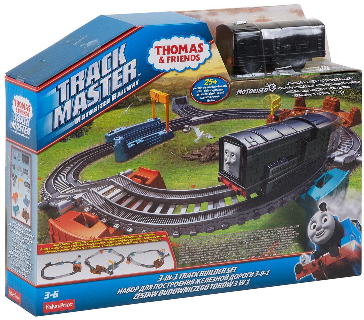 Thomas & Friends Железная дорога 3 в 1 - Железные дороги