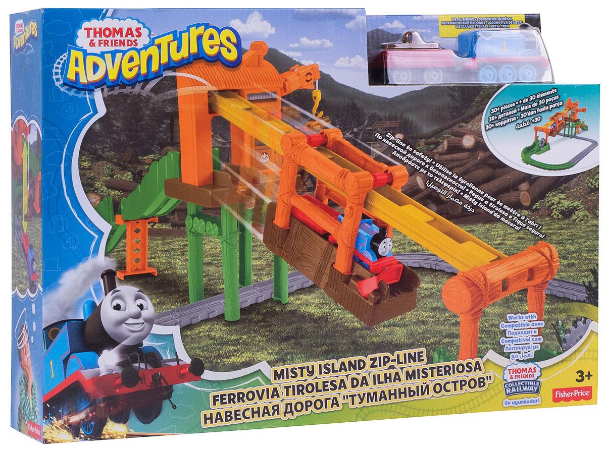 Thomas & Friends Железная дорога Туманный остров - Железные дороги