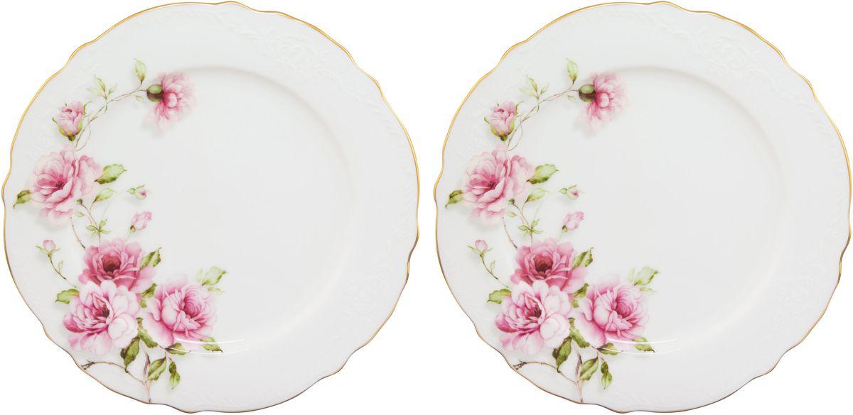 Набор десертных тарелок Elan Gallery Амалия, диаметр 20 см, 2 шт530076Набор Elan Gallery Амалия состоит из 2 десертных тарелок, выполненных из высококачественного фарфора. Изделия предназначены для красивой сервировки различных блюд и украшены цветочным рисунком. Набор сочетает в себе стильный дизайн с максимальной функциональностью. Оригинальность оформления придется по вкусу и ценителям классики, и тем, кто предпочитает утонченность и изящность.Не использовать в микроволновой печи. Диаметр тарелки (по верхнему краю): 20 см.Высота тарелки: 1,5 см.