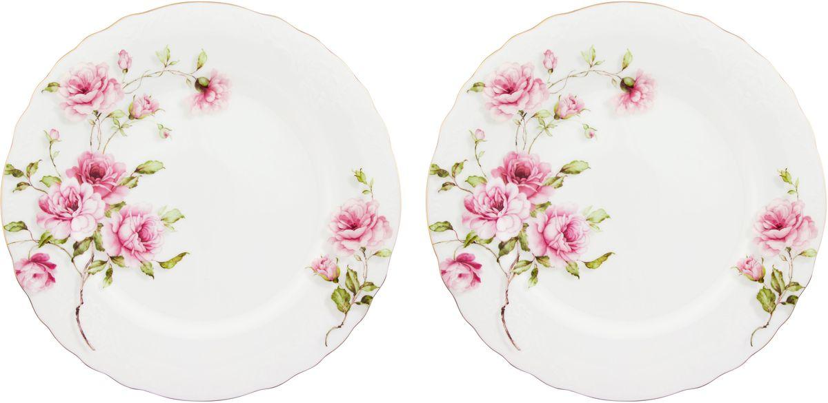 Набор обеденных тарелок Elan Gallery Амалия, диаметр 26,5 см, 2 шт530077Набор Elan Gallery Амалия состоит из 2 обеденных тарелок, выполненных из высококачественного фарфора. Изделия предназначены для красивой сервировки различных блюд и украшены цветочным рисунком. Набор сочетает в себе стильный дизайн с максимальной функциональностью. Оригинальность оформления придется по вкусу и ценителям классики, и тем, кто предпочитает утонченность и изящность.Не использовать в микроволновой печи. Диаметр тарелки (по верхнему краю): 26,5 см.Высота тарелки: 2 см.