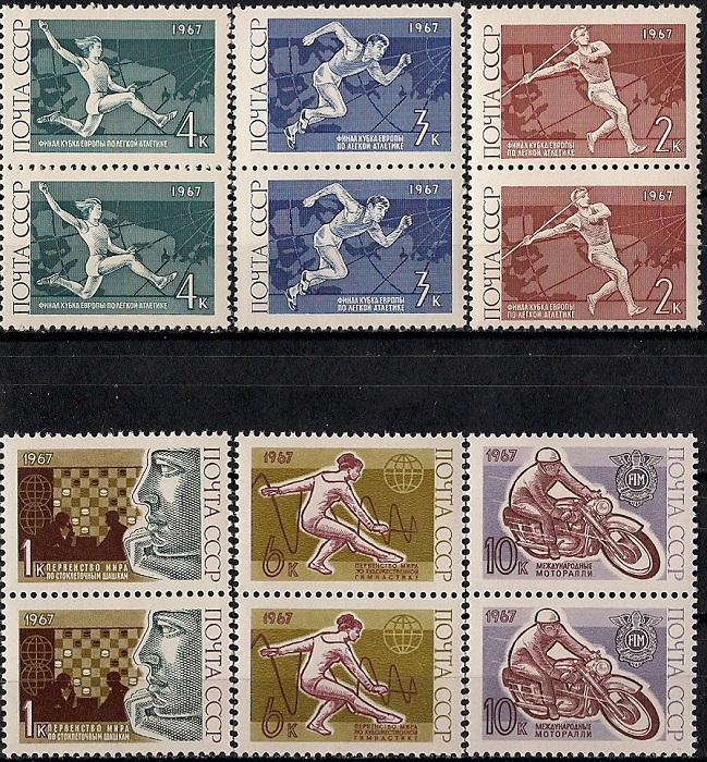 1967. Спорт. № 3497 - 3502вп. Вертикальные пары. Серия, Гознак
