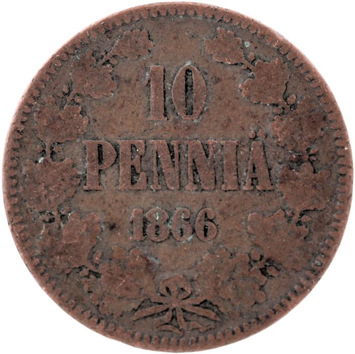 Монета номиналом 10 пенни. Сохранность F. Россия для Финляндии, 1866 год, Гельсингфорсский монетный двор
